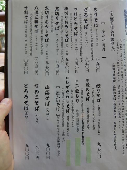 20150530-163.jpg