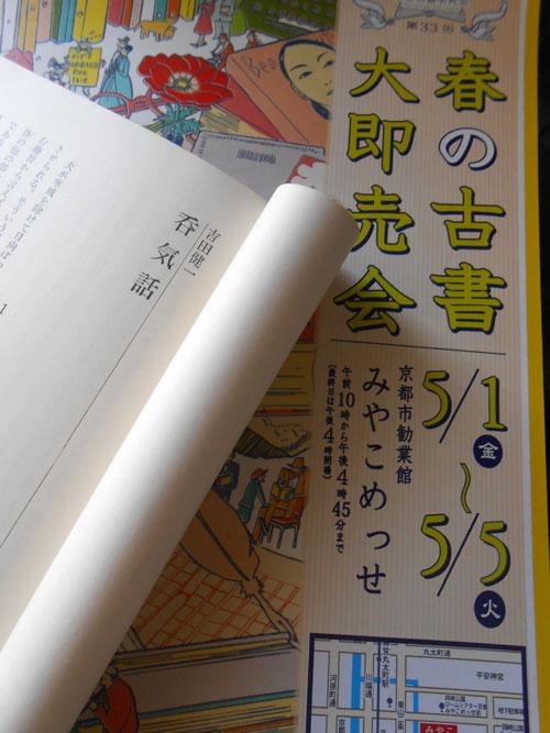 7_20150502153124916.jpg