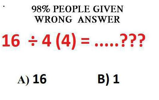 さて答えは?