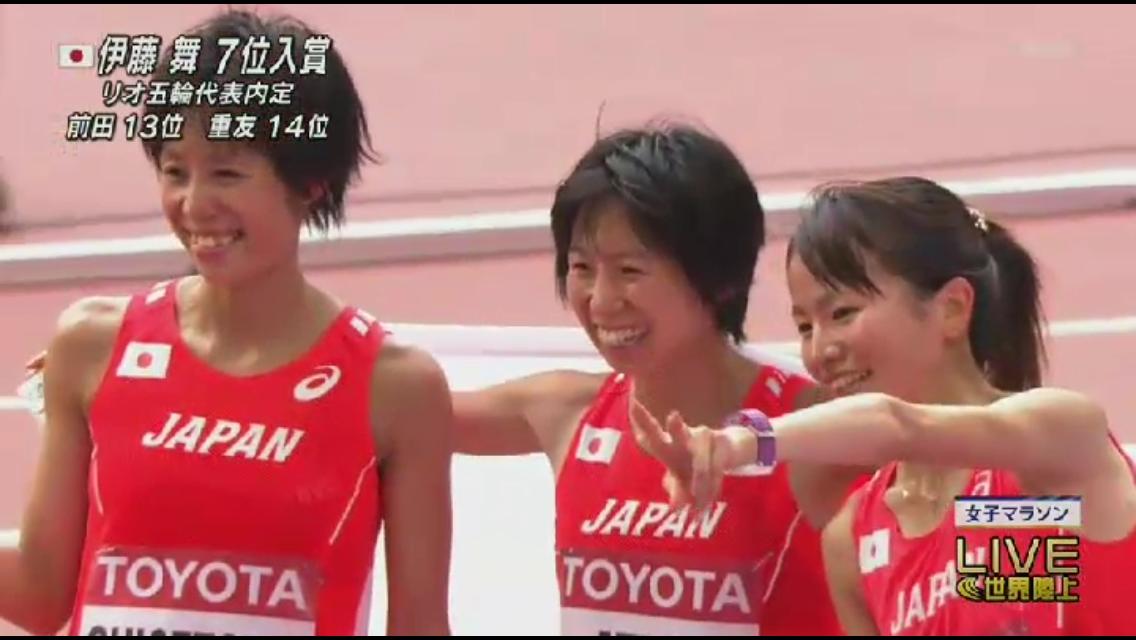 世界陸上女子マラソン