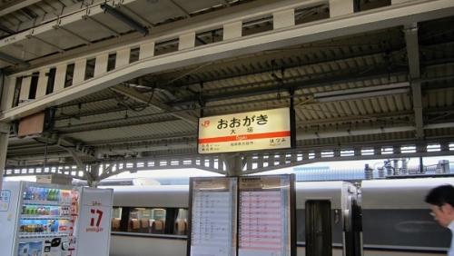IMG_4137 大垣駅票