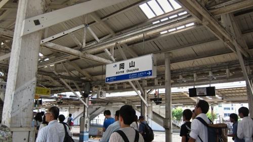 IMG_4213 岡山駅到着