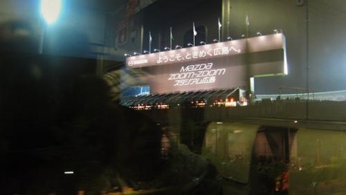 IMG_4260 広島スタジアム