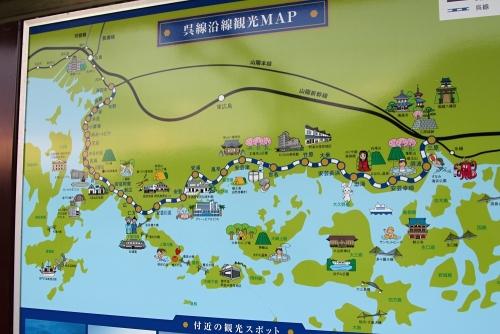 IMG_6640 呉線マップ