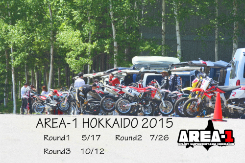 AREA12015.jpg