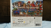 DQ8 裏