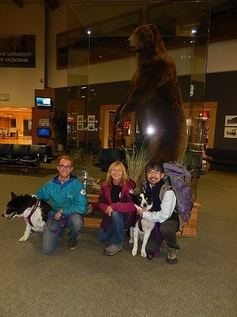 at Missoula airport
