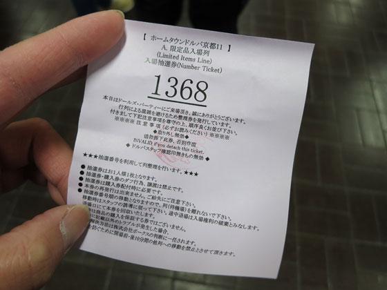 150319_06.jpg