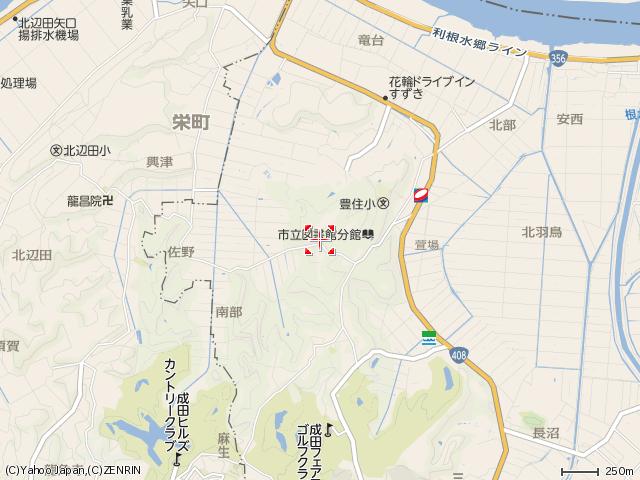 大鷲神社ー28