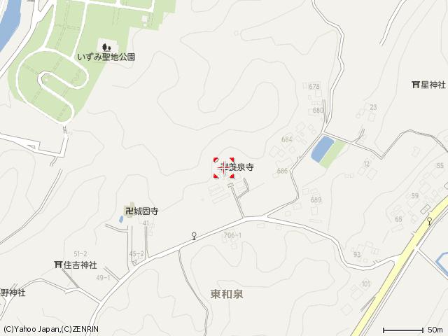養泉寺ー38