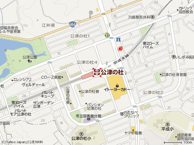 公津の杜ー65