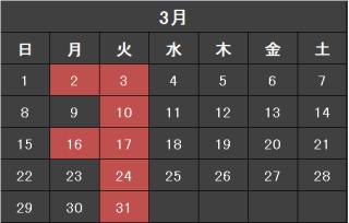 2015年3月のカレンダー