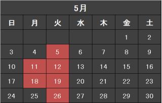 2015年5月のカレンダーです