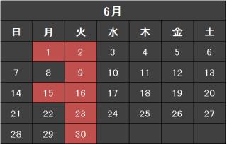 2015年6月のカレンダーです