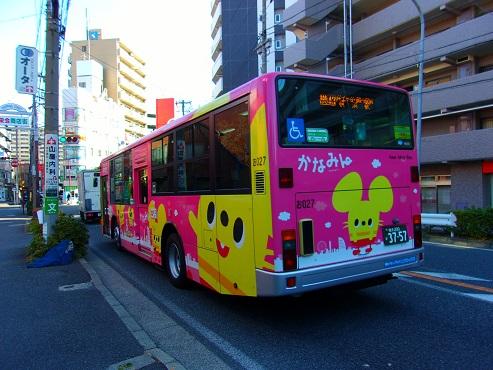 かなみんラッピングバス
