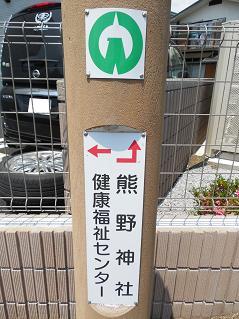 不老川の藤沢13号橋@入間市D