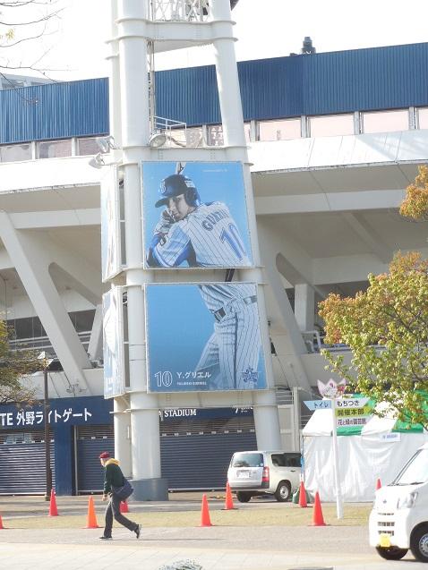 横浜スタジアムの照明塔@横浜市中区B