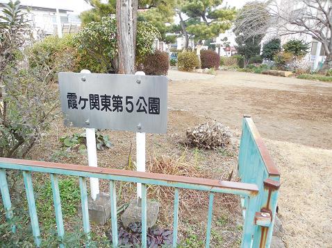 霞ヶ関東第5公園@川越市A