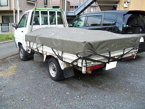 トヨタ・タウンエーストラック(3代目)B