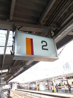 東武大師線の西新井駅@東京都足立区C
