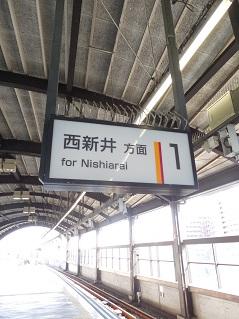東武大師線の大師前駅@東京都足立区G