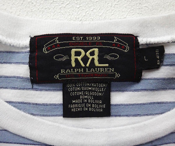 22RRLボーダー04