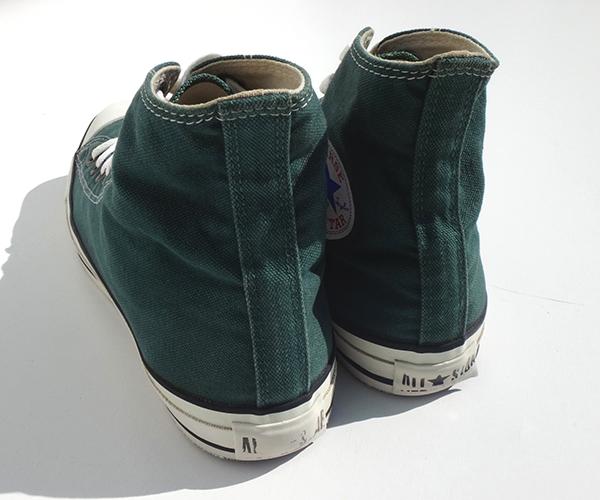 green_hi18.jpg