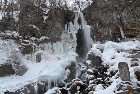 千ヶ滝150205