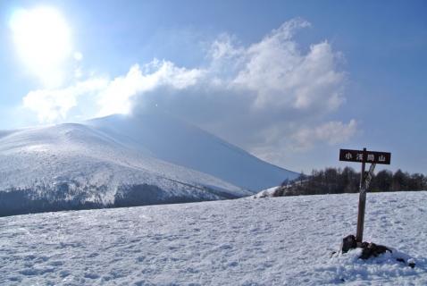 小浅間山山頂150314
