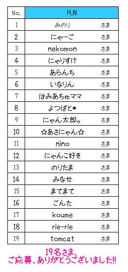 31th-list.jpg