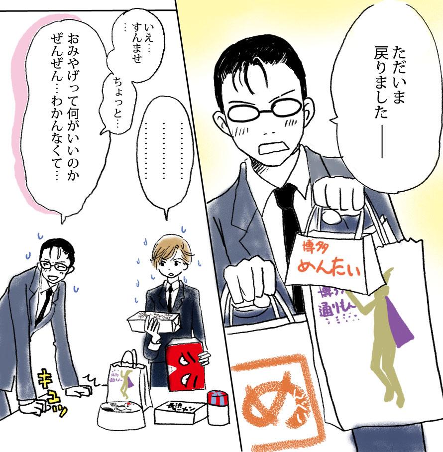 ハチクロで秘密4!!!!