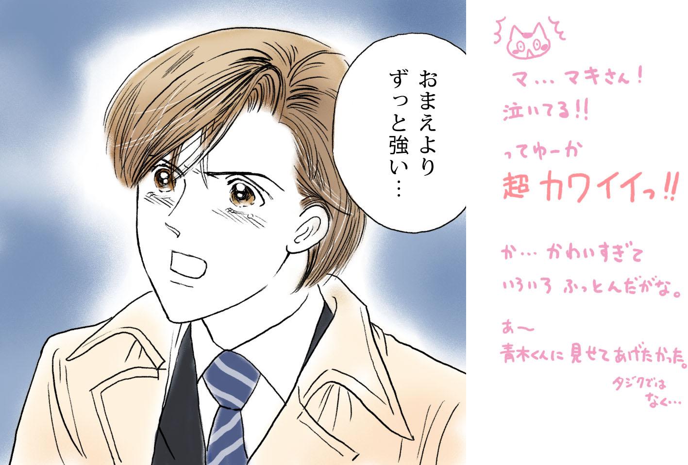 がわいい〜〜!! 秘密 メロディ6月号