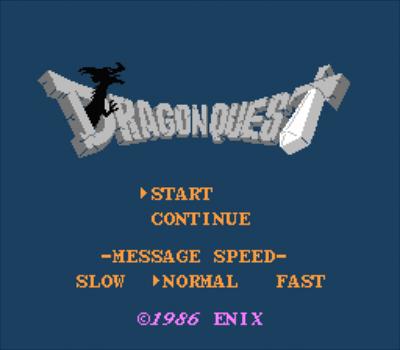 ドラゴンクエスト_02