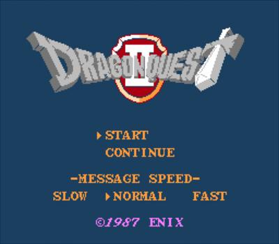 ドラゴンクエスト2_00