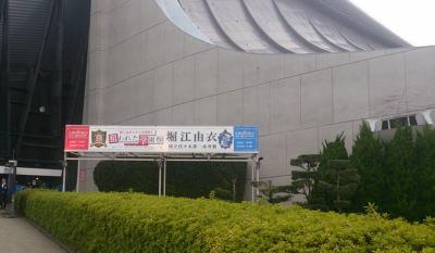 yoyogi_taiikukan_hy.jpg