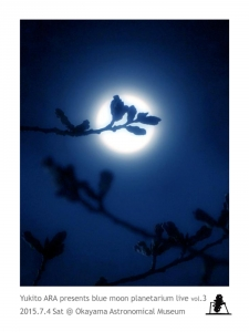 bluemoon2015_1
