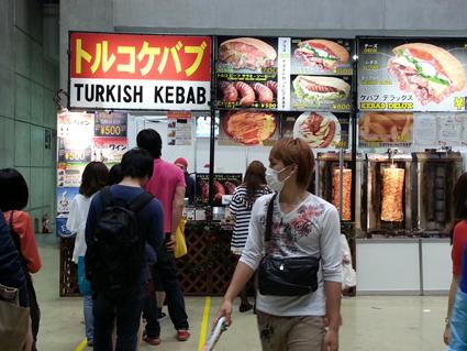 トルコ毛羽部店
