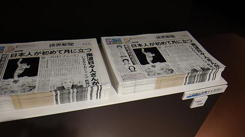 「宇宙兄弟展」@北九州市マンガミュージアムに行ってきました