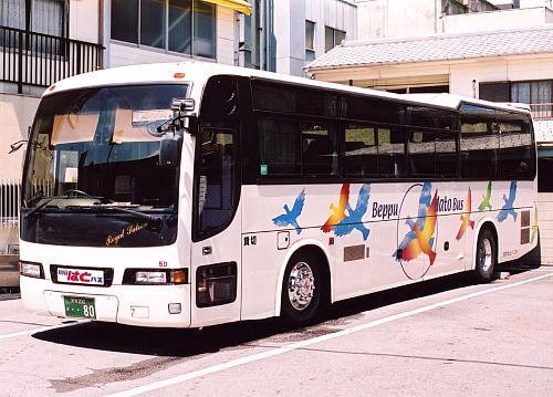 98MC C-II 別府はとバス 日野 KL-RU4FSEA