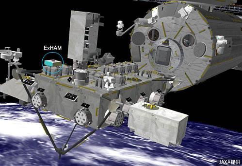 軌道エレベーターの軌道耐久予備試験開始