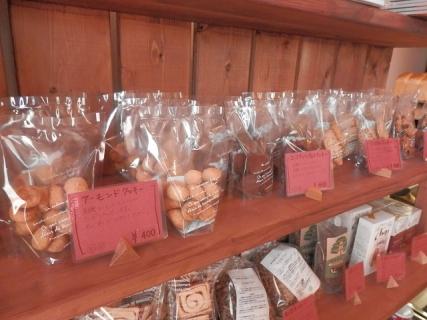 ブログクッキー棚