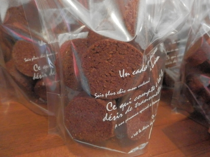 ココナッツチョコクッキー