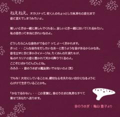 繧「繧ヲ繧吶ぉ繝サ繝槭Μ繧「ura 0213 (2) - コピー