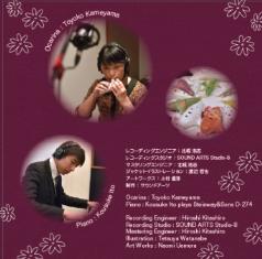 2015CDジャケットアヴェマリア - コピー (3) - コピー