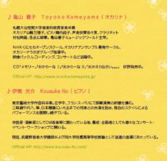 譏溘↓鬘倥>繧置ra 0214 - コピー