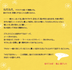 譏溘↓鬘倥>繧置ra 0214 - コピー (2)