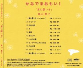2015CDジャケット - コピー (5)