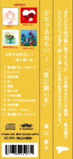 2015CDジャケット - コピー (6)