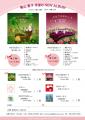 CDチラシ20152枚入り - コピー (2)