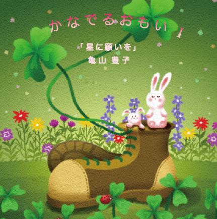2015CDジャケット - コピー